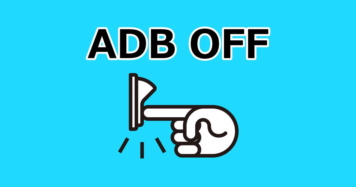 ADB_OFF