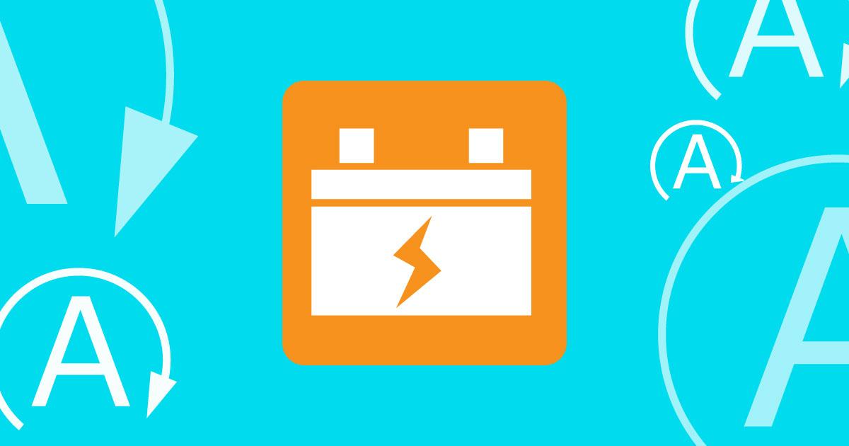 バッテリー画像